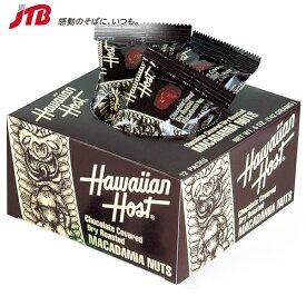 【10%OFFクーポン対象】ハワイアンホースト マカダミアナッツチョコボックス【ハワイ お土産】|マカダミアナッツチョコレート ハワイ 食品 ハワイ土産 おみやげ お菓子 p20 海外土産 みやげ