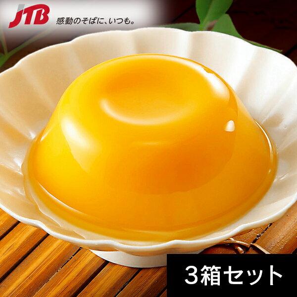 【台湾 お土産】台湾 ジューシーマンゴープリン3箱セット|プリン・ゼリー アジア 食品 台湾土産 おみやげ