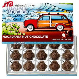 ハワイアンパラダイス マカダミアナッツチョコ15粒入1箱【ハワイ お土産】|マカダミアナッツチョコレート ハワイ土産 おみやげ お菓子