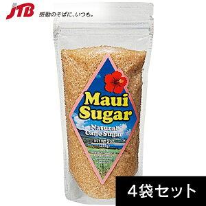 マウイシュガー4袋セット【ハワイ お土産】|備蓄 食料|塩 調味料 ハワイ ハワイ土産 おみやげ