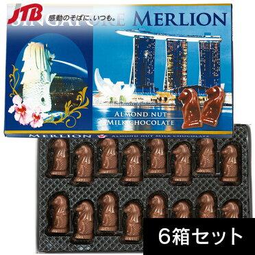 【シンガポールお土産がポイント10倍&送料無料!】マーライオンアーモンドチョコ6箱セット(シンガポールおみやげ)