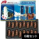 マーライオンアーモンドチョコ6箱セット【シンガポール お土産】|シンガポール 土産 チョコレート 東南アジア 食品 …