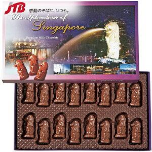 マーライオンミルクチョコ1箱【シンガポール お土産】 シンガポール 土産 チョコレート 東南アジア おみやげ お菓子