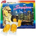 マーライオンクッキーBIGボックス1箱【シンガポール お土産】|シンガポール 土産 クッキー 東南アジア 食品 おみやげ…