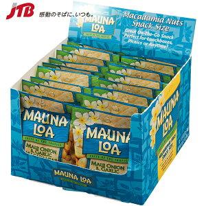 マウナロア マカダミアナッツ オニオンガーリック18袋セット 【ハワイ お土産】|ナッツ ハワイ土産 ばらまき おみやげ お菓子