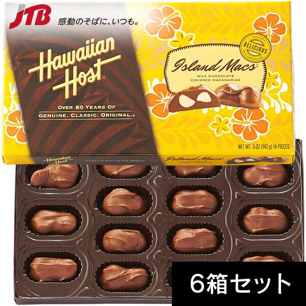 【ハワイ お土産】ハワイアンホースト Hawaiian Host セレクションマカダミアナッツチョコ 6箱セット(各14粒) チョコレート お菓子【お土産 食品 おみやげ ハワイ 海外 みやげ】ハワイ チョコレート