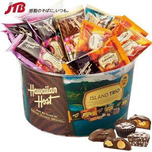 【10%OFFクーポン対象】ハワイアンホースト アイランドトリオ36袋セット【ハワイ お土産】 マカダミアナッツチョコレート ハワイ土産 ばらまき おみやげ お菓子 ギフト プレゼント 小分け
