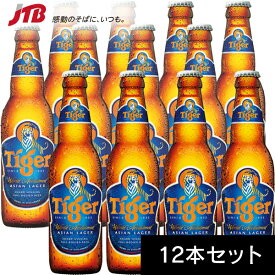 タイガービール330ml×6本セット×2セット(12本)【シンガポール お土産】|オンライン飲み会|シンガポール 土産 ビール 東南アジア お酒 おみやげ