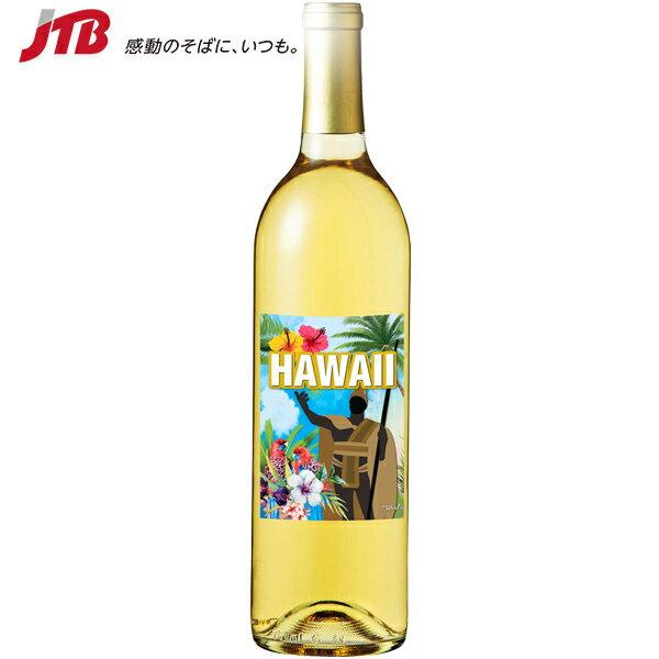 【ハワイ お土産】KANALOA ハワイアン白ワイン 750ml カナロア|白ワイン お酒【お土産 お酒 おみやげ ハワイ 海外 みやげ】ハワイ 白ワイン【dl0413】