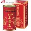 缶入り台湾 凍頂烏龍茶 150g【台湾 お土産】|中国茶 アジア 食品 台湾土産 おみやげ