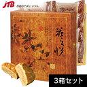 【台湾 お土産】台湾 はすの実月餅3箱セット|中華菓子【お土産 食品 おみやげ 台湾 海外 みやげ】台湾 中華菓子