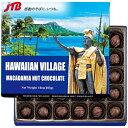 【ハワイ お土産】ハワイアンビレッジ マカダミアナッツチョコ30粒入1箱|マカダミアナッツチョコレート ハワイ 食品 …
