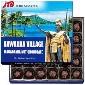 【ハワイ お土産】ハワイアンビレッジ マカダミアナッツチョコ30粒入1箱 マカダミアナッツチョコレート ハワイ 食品 ハワイ土産 おみやげ お菓子
