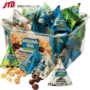 【ハワイお土産】MAUNALOA(マウナロア)|マウナロアマカダミアトリオ36パックセット|食べきりタイプ【ポイント10倍&送料無料!】