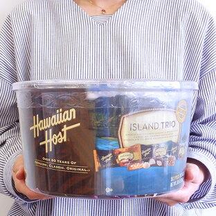 【クーポン利用で500円OFF】【ハワイお土産】HawaiianHostハワイアンホーストアイランドトリオ36袋セット|チョコレートお菓子【お土産食品おみやげハワイ海外みやげ】ハワイチョコレートホワイトデー
