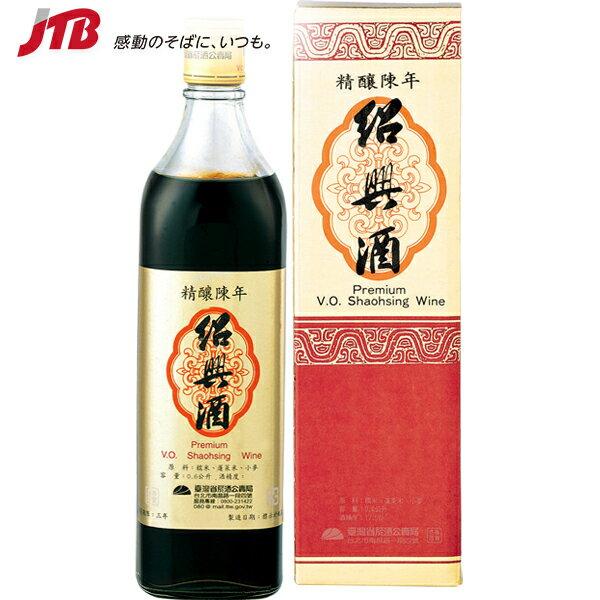 【台湾 お土産】精醸陳年紹興酒1本|紹興酒 アジア お酒 台湾土産 おみやげ