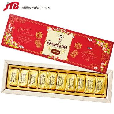 カファレル チョコ ジャンドゥーヤチョコ1箱 Caffarel