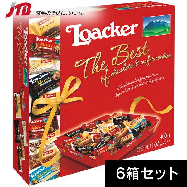 【イタリア お土産】ローカー ウエハースボックス6箱セット チョコレート ヨーロッパ 食品 イタリア土産 おみやげ お菓子 プレゼント ギフト 手土産 海外土産 p15
