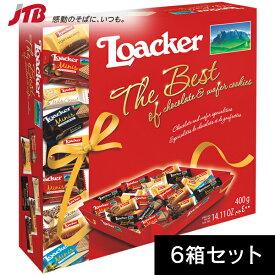 ローカー ウエハースボックス6箱セット【イタリア お土産】|チョコレート ヨーロッパ 食品 イタリア土産 おみやげ お菓子 プレゼント ギフト 手土産 海外土産 輸入
