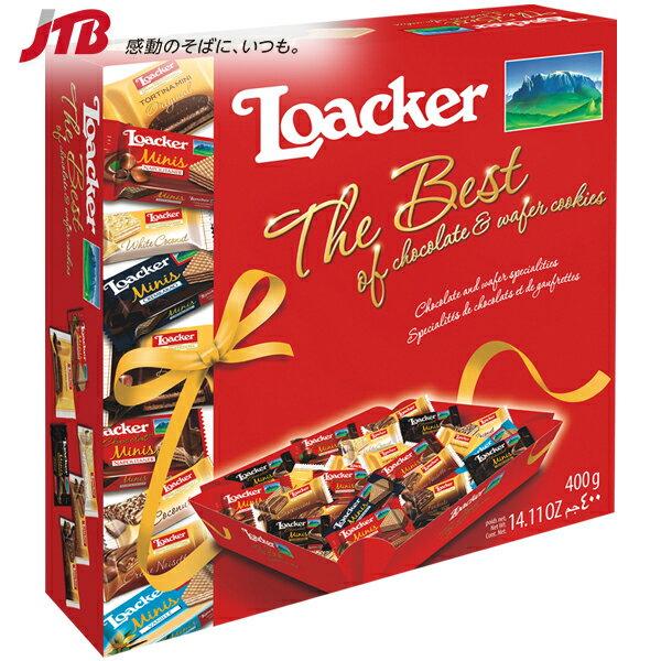 【イタリア お土産】ローカー ウエハースボックス1箱 チョコレート ヨーロッパ 食品 イタリア土産 おみやげ お菓子 手土産 小分け プレゼント ギフト 洋菓子 大人味 厳選素材 バレンタイン ホワイトデー お返し
