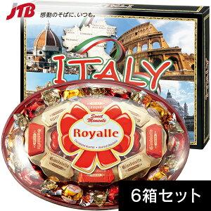 ロイヤルアソートチョコ6箱セット【イタリア お土産】|チョコレート ヨーロッパ イタリア土産 おみやげ お菓子 輸入