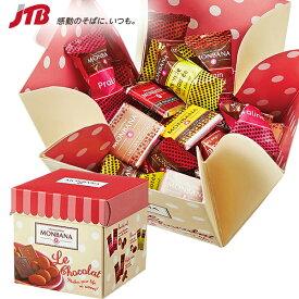 【フランス お土産】モンバナ アソートチョコボックス チョコレート ヨーロッパ 食品 フランス土産 おみやげ お菓子 ホワイトデー