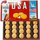 【海外土産がポイント15倍!9月19日20:00〜24日9:59】U.S.A.マカダミアナッツクッキー【アメリカ お土産】|クッキー …
