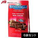 【アメリカ お土産】GHIRARDELLI ギラデリ ダークチョコ 6袋セット(各14枚)|チョコレート お菓子【お土産 食品 お…