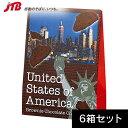 【アメリカ お土産】ニューヨークブラウニーチップス6箱セット|クッキー【お土産 食品 おみやげ アメリカ 海外 みやげ】アメリカ クッキー