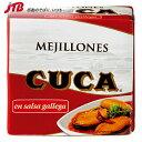 【スペイン お土産】CUCA(クカ)|ムール貝のガリシアソース漬け|おつまみ|ピンチョス【おみやげ お土産 スペイン 海外 みやげ】スペイン 食品