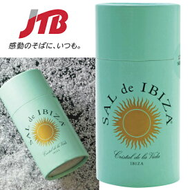 サル・デ・イビザ100%ソルト125g SAL de IBIZA【スペイン お土産】|塩【お土産 おみやげ スペイン 海外 みやげ】スペイン 塩 イビサ