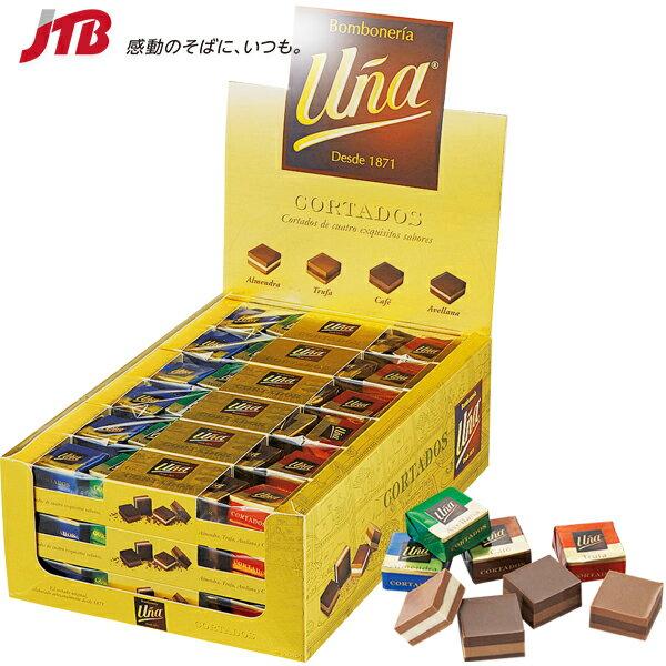【スペイン お土産】コルタドス ミニアソートチョコ18箱セット|チョコレート ヨーロッパ 食品 スペイン土産 おみやげ お菓子