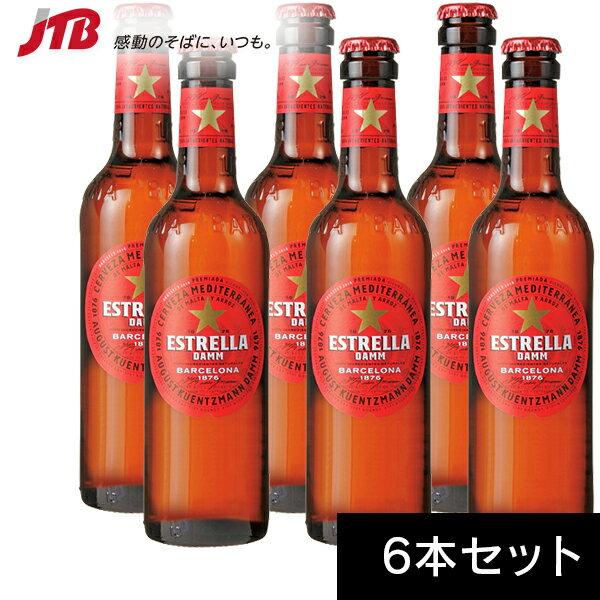【スペイン お土産】スペインビール6本セット|ビール ヨーロッパ お酒 スペイン土産 おみやげ