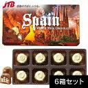 スペイン クランチミルクチョコ6箱セット【スペイン お土産】|チョコレート ヨーロッパ 食品 スペイン土産 おみやげ …