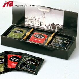 リッジウェイ ティーバッグセット1箱【イギリス お土産】|オンライン飲み会|紅茶 ヨーロッパ イギリス土産 おみやげ 輸入