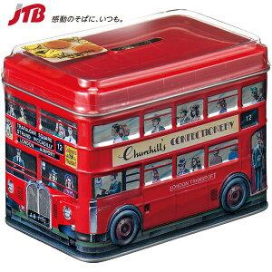 【10%OFFクーポン対象】チャーチル 缶入りクリームトフィー【イギリス お土産】|キャンディ ソフトキャンディー ヨーロッパ イギリス土産 おみやげ ホワイトデー 輸入