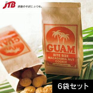 グアム マカダミアナッツクッキー6袋セット