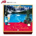 レネレイ アイスワインチョコ【カナダ お土産】|チョコレート カナダ 食品 カナダ土産 おみやげ お菓子