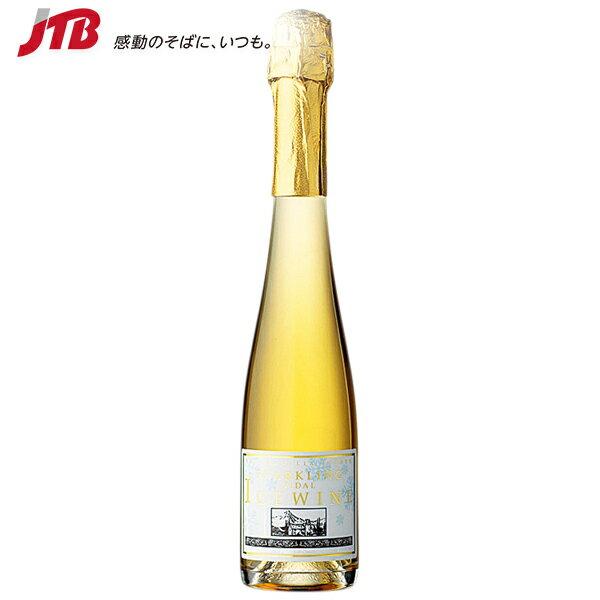 【カナダ お土産】アイススパークリングワイン 375ml|スパークリングワイン お酒【お土産 お酒 おみやげ カナダ 海外 みやげ】カナダ スパークリングワイン【dl0413】