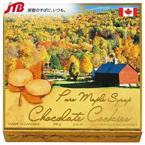 レネレイ チョコクッキー【カナダ お土産】|クッキー カナダ カナダ土産 おみやげ お菓子