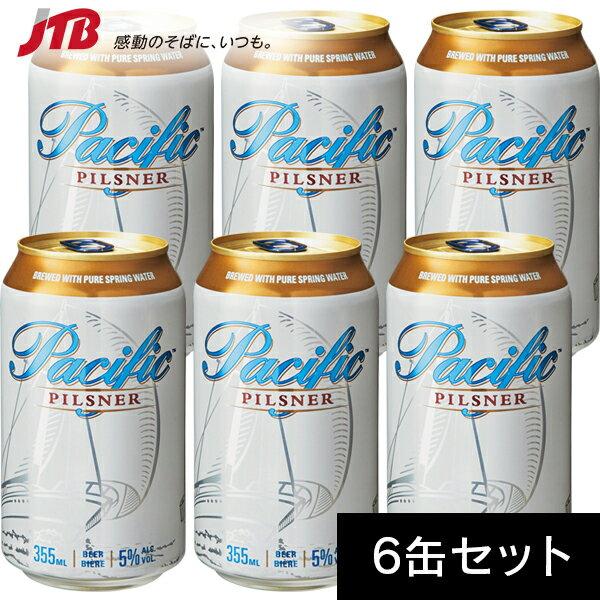 【カナダ お土産】パシフィック ピルスナービール 355ml 6缶セット|ビール お酒【お土産 お酒 おみやげ カナダ土産 海外】カナダ ビール