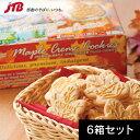 メープルクリームクッキー6箱セット【カナダ お土産】|クッキー カナダ カナダ土産 おみやげ お菓子