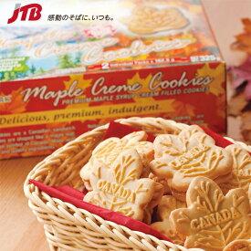 メープルクリームクッキー1箱【カナダ お土産】 クッキー カナダ カナダ土産 おみやげ お菓子
