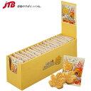 メープルクリームクッキー20袋セット【カナダ お土産】|クッキー カナダ 食品 カナダ土産 おみやげ お菓子