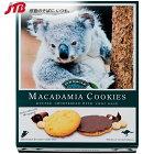 【オーストラリアおみやげがポイント10倍&2,990円以上送料無料!】オーストラリアチョコがけマカダミアナッツクッキー(オーストラリアお土産)