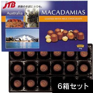 オーストラリア マカダミアナッツチョコ6箱セット【オーストラリア お土産】|マカダミアナッツチョコレート オーストラリア土産 おみやげ お菓子 プレゼント ギフト 手土産 海外土産 ミ