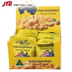 オーストラリア マカダミアナッツ16袋セット【オーストラリア お土産】|ナッツ オセアニア オーストラリア土産 おみやげ お菓子