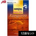 【オーストラリア お土産】MARIANI マリアニ カンガルージャーキー50g 12袋セット|おつまみ【お土産 食品 おみやげ …