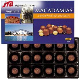 オーストラリア マカダミアナッツチョコ1箱【オーストラリア お土産】 マカダミアナッツチョコレート オセアニア オーストラリア土産 おみやげ お菓子 手土産 小分け プレゼント ギフト 洋菓子 お返し