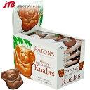 コアラミルクチョコ ツインパック18袋セット【オーストラリア お土産】|チョコレート オセアニア 食品 オーストラリ…